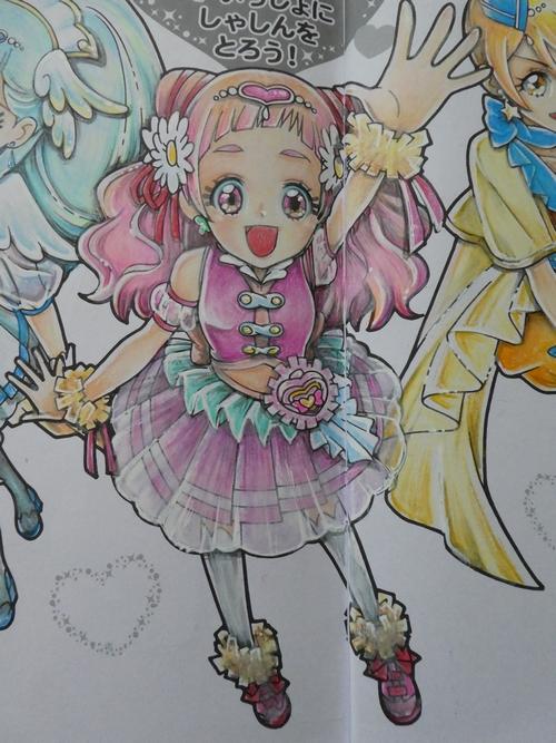 f:id:ofukusuke:20180624155526j:plain