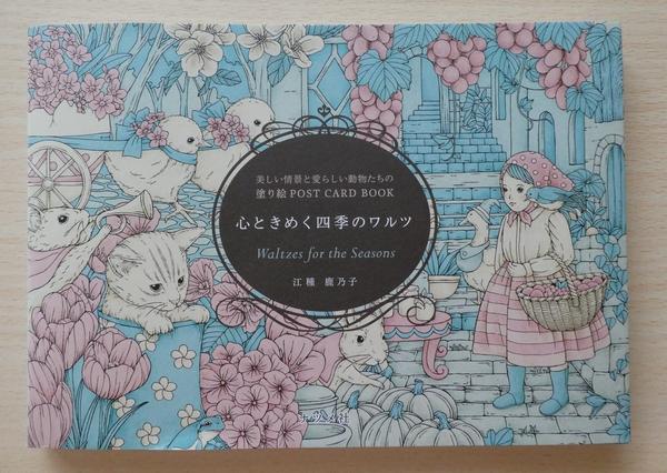 f:id:ofukusuke:20180715172607j:plain