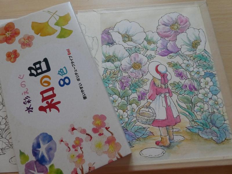 f:id:ofukusuke:20180719220405j:plain