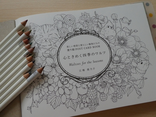 f:id:ofukusuke:20180726210812j:plain