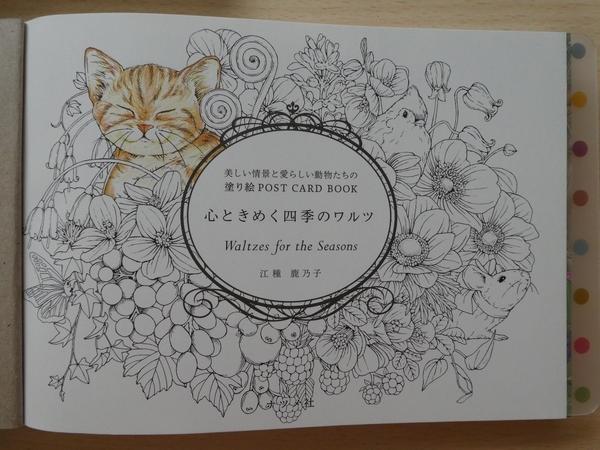 f:id:ofukusuke:20180726212702j:plain