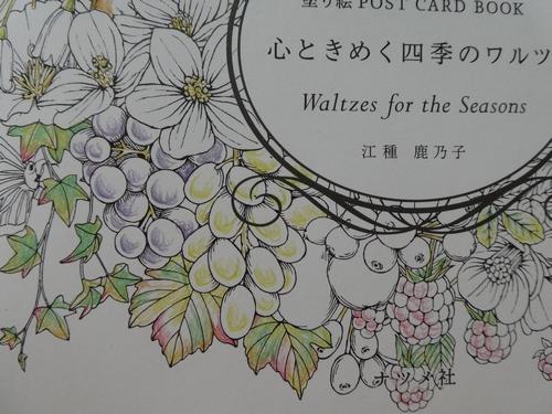 f:id:ofukusuke:20180726213005j:plain