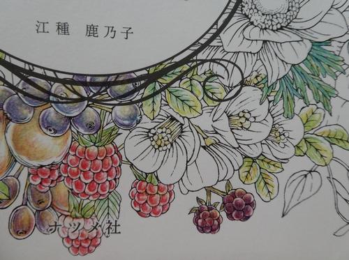 f:id:ofukusuke:20180726213804j:plain