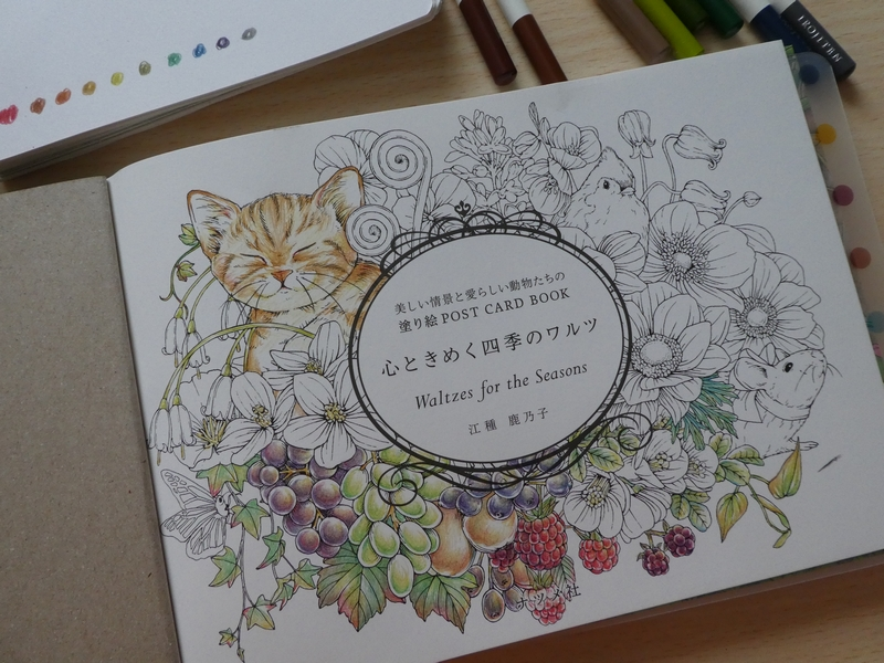 f:id:ofukusuke:20180726213951j:plain