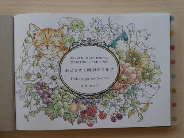 f:id:ofukusuke:20180728134720j:plain
