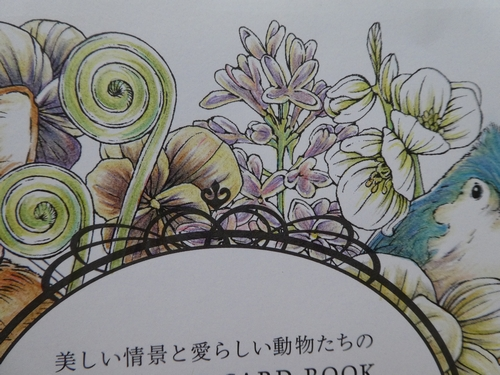 f:id:ofukusuke:20180728134930j:plain