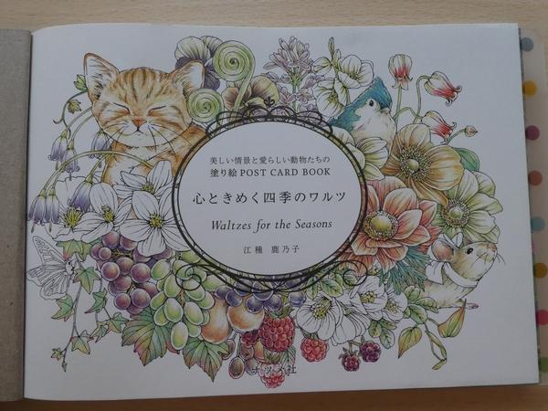 f:id:ofukusuke:20180728135407j:plain