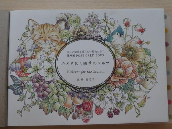 f:id:ofukusuke:20180728135542j:plain
