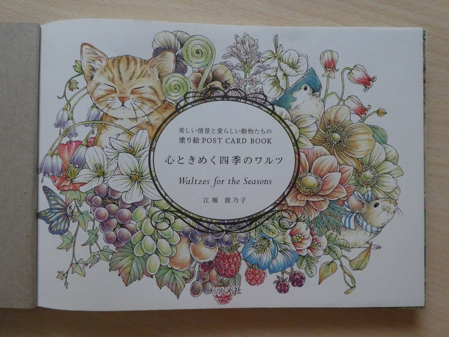 f:id:ofukusuke:20180728140153j:plain