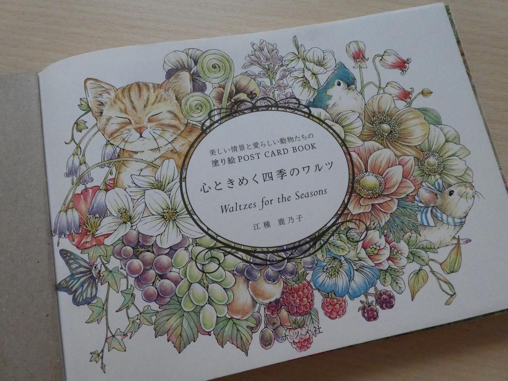 f:id:ofukusuke:20180728140215j:plain