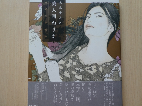 f:id:ofukusuke:20180802182451j:plain