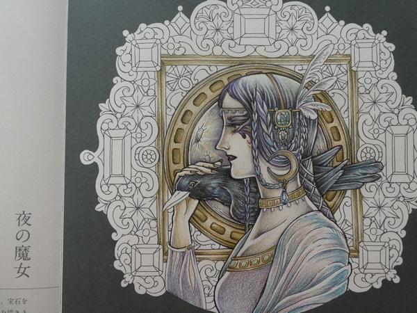 f:id:ofukusuke:20180808180915j:plain