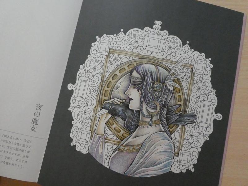 f:id:ofukusuke:20180808180949j:plain
