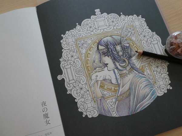 f:id:ofukusuke:20180810190553j:plain