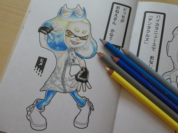 f:id:ofukusuke:20180814212930j:plain
