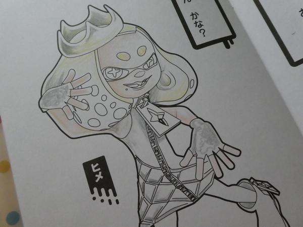 f:id:ofukusuke:20180814215435j:plain