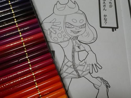 f:id:ofukusuke:20180815000545j:plain