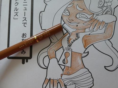 f:id:ofukusuke:20180815213746j:plain