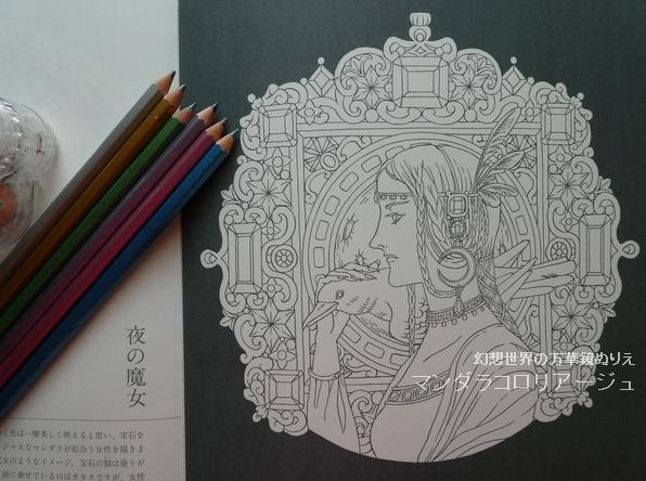 f:id:ofukusuke:20180816184932j:plain