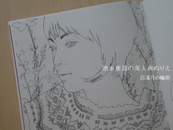 f:id:ofukusuke:20180816190214j:plain