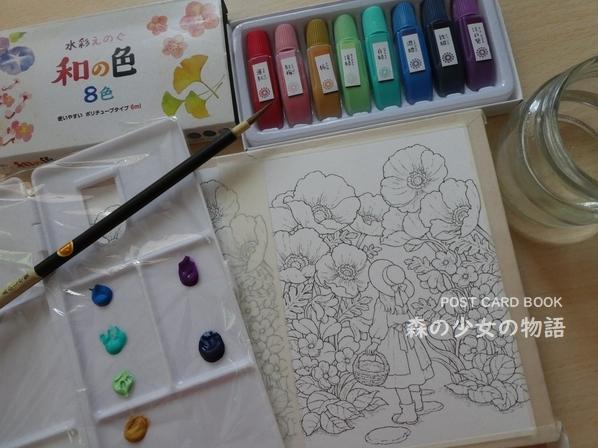 f:id:ofukusuke:20180816195210j:plain