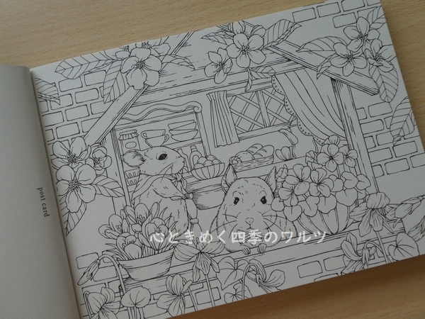 f:id:ofukusuke:20180816201005j:plain