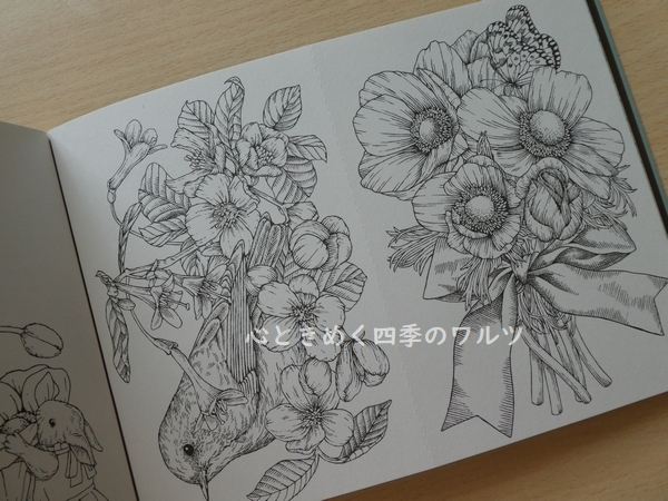f:id:ofukusuke:20180816201032j:plain