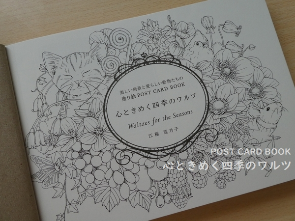 f:id:ofukusuke:20180816201153j:plain