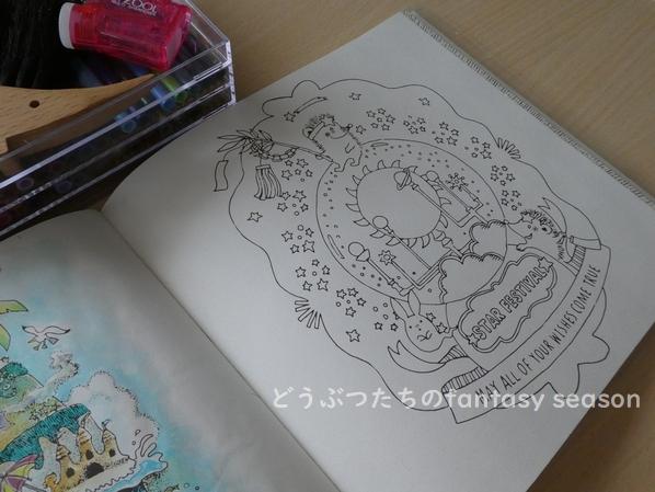 f:id:ofukusuke:20180816201949j:plain