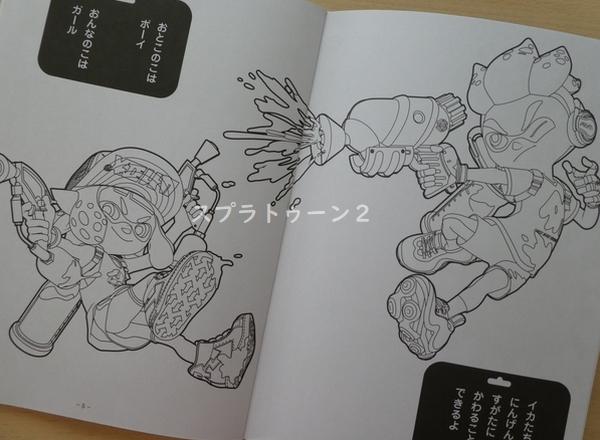 f:id:ofukusuke:20180816210617j:plain