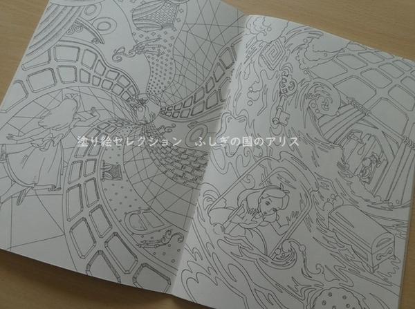 f:id:ofukusuke:20180816213946j:plain