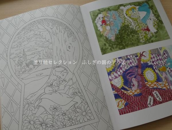f:id:ofukusuke:20180816214351j:plain