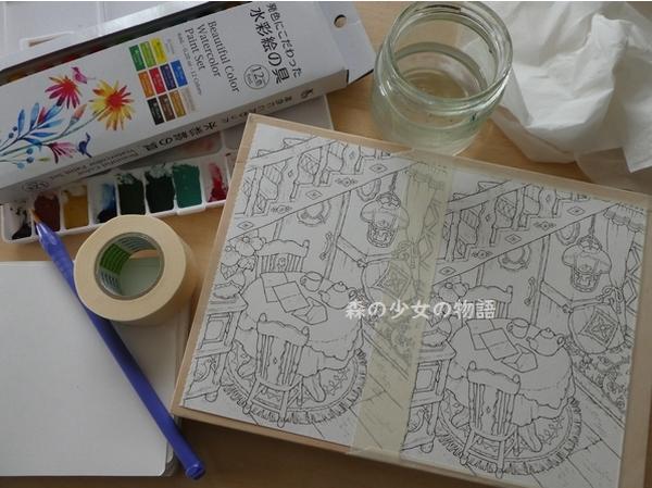 f:id:ofukusuke:20180816223036j:plain
