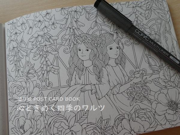 f:id:ofukusuke:20180817184749j:plain