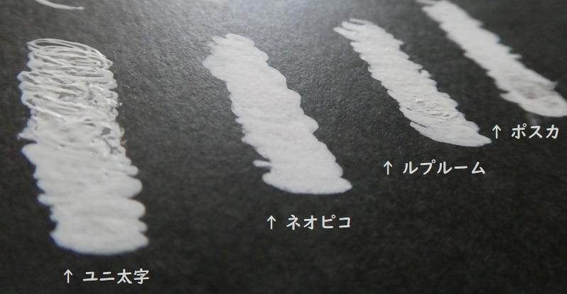 f:id:ofukusuke:20180818173231j:plain