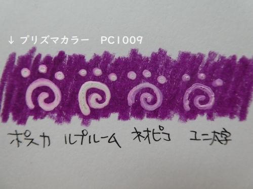 f:id:ofukusuke:20180818180222j:plain