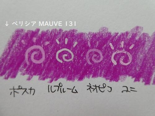 f:id:ofukusuke:20180818180313j:plain