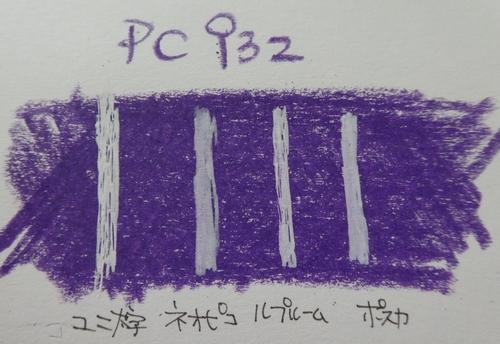 f:id:ofukusuke:20180818181358j:plain