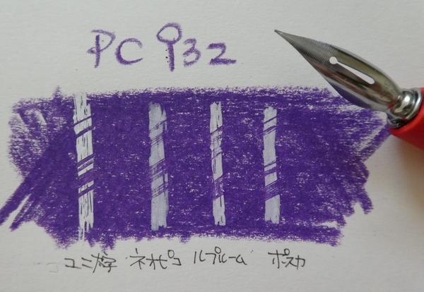 f:id:ofukusuke:20180818181413j:plain