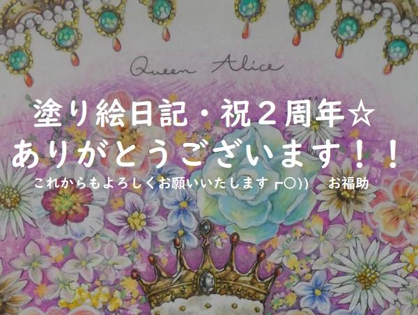 f:id:ofukusuke:20180824122404j:plain