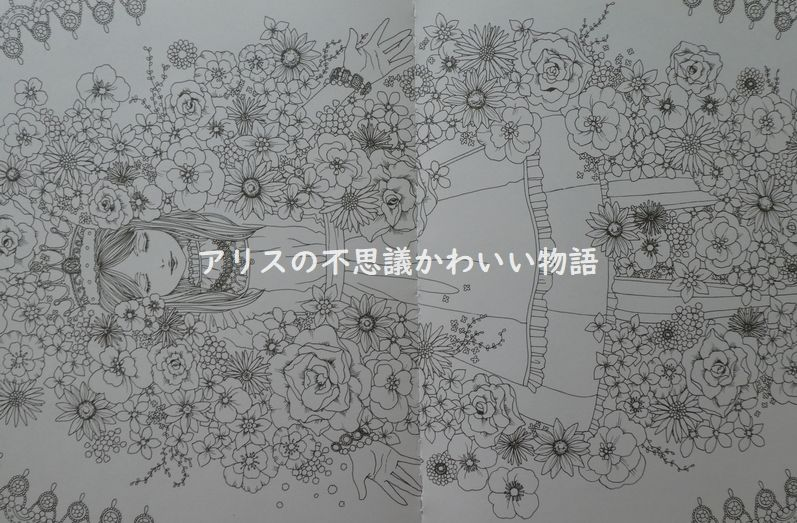 f:id:ofukusuke:20180828194111j:plain
