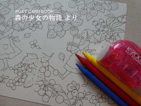 f:id:ofukusuke:20180831192045j:plain