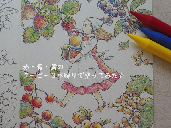 f:id:ofukusuke:20180901195714j:plain