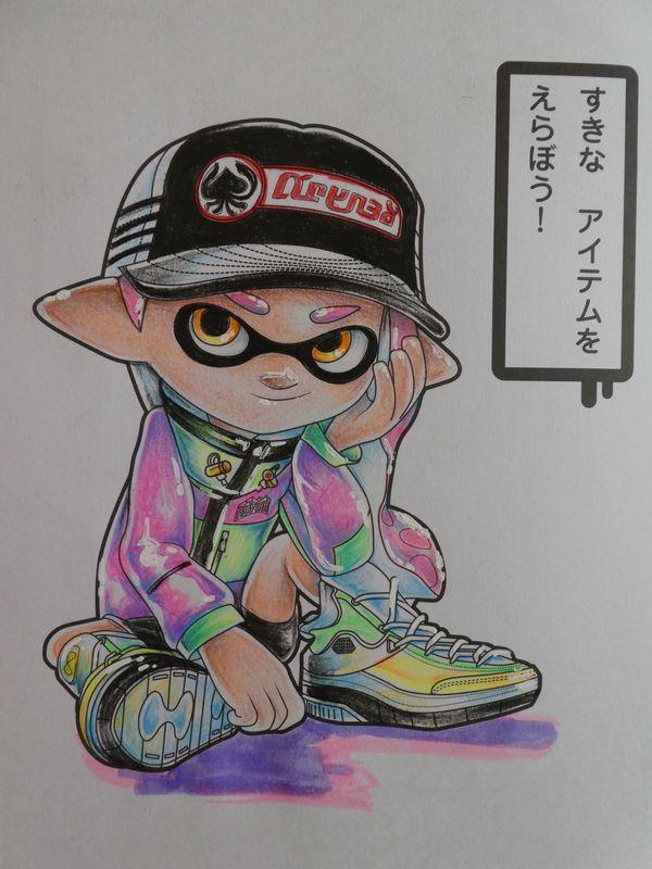 f:id:ofukusuke:20180904193346j:plain