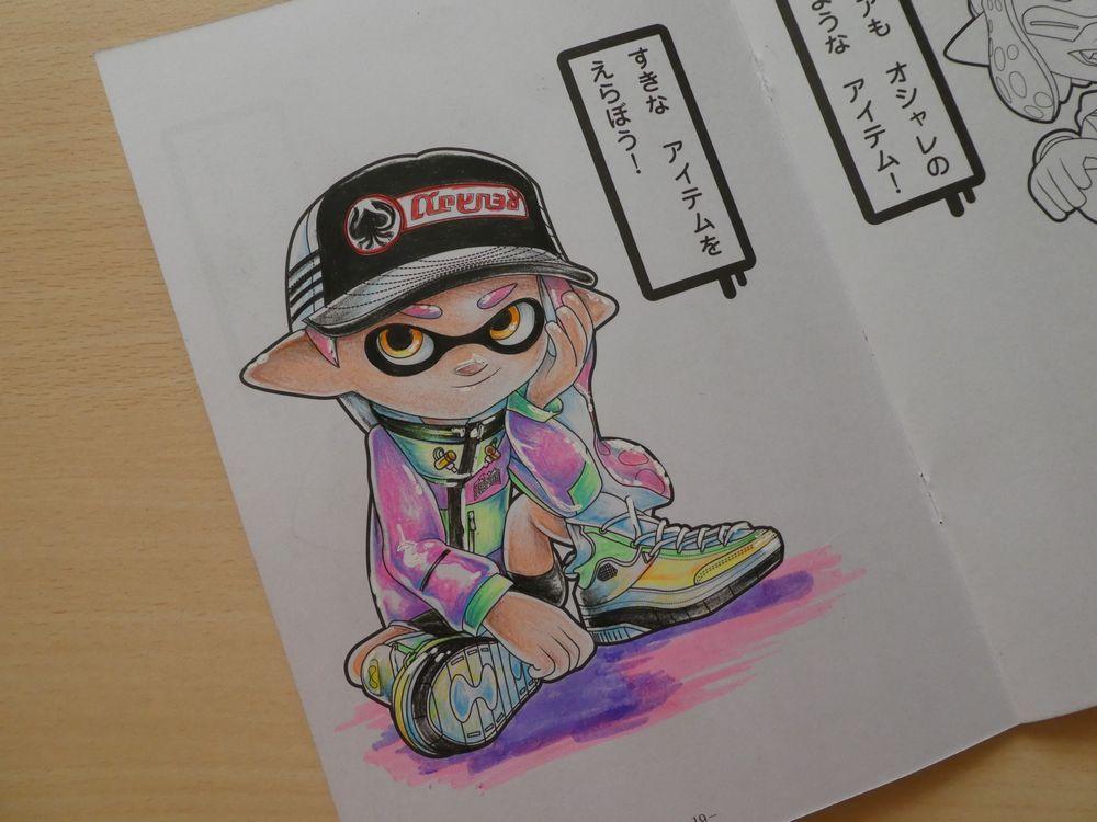 f:id:ofukusuke:20180904194305j:plain