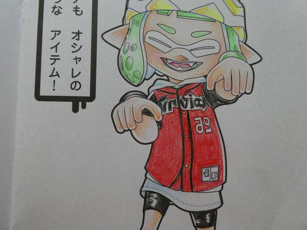 f:id:ofukusuke:20180905210236j:plain