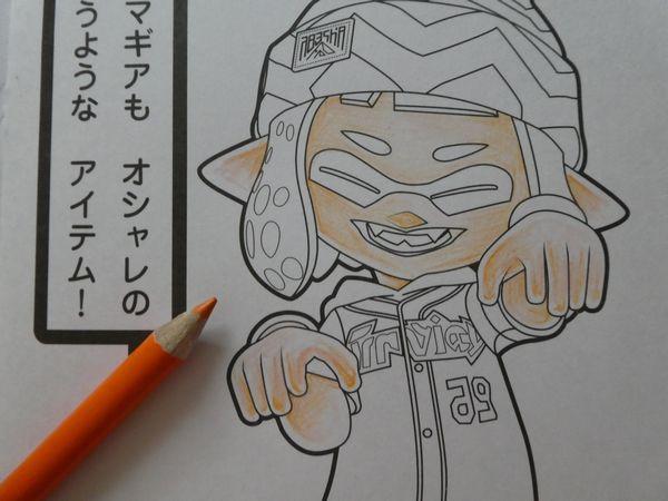 f:id:ofukusuke:20180905212114j:plain