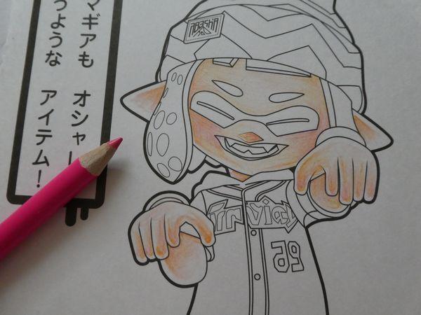 f:id:ofukusuke:20180905212351j:plain