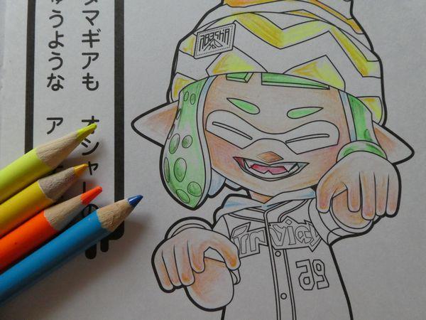 f:id:ofukusuke:20180905212610j:plain
