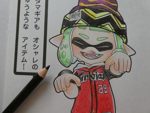 f:id:ofukusuke:20180905212804j:plain